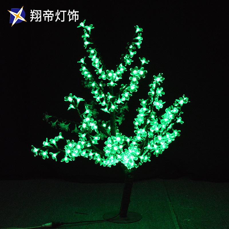 LED仿真樱花树 铁艺造型灯 灯光节系列产品 园林广场美陈装饰灯具