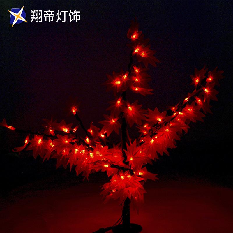 LED枫叶造型树灯  园林景观装饰节日灯 灯光节 仿真树造型 灯会