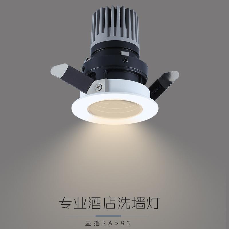 LED洗墙射灯嵌入式7.5CM7W10W防眩光高显酒店别墅COB天花灯