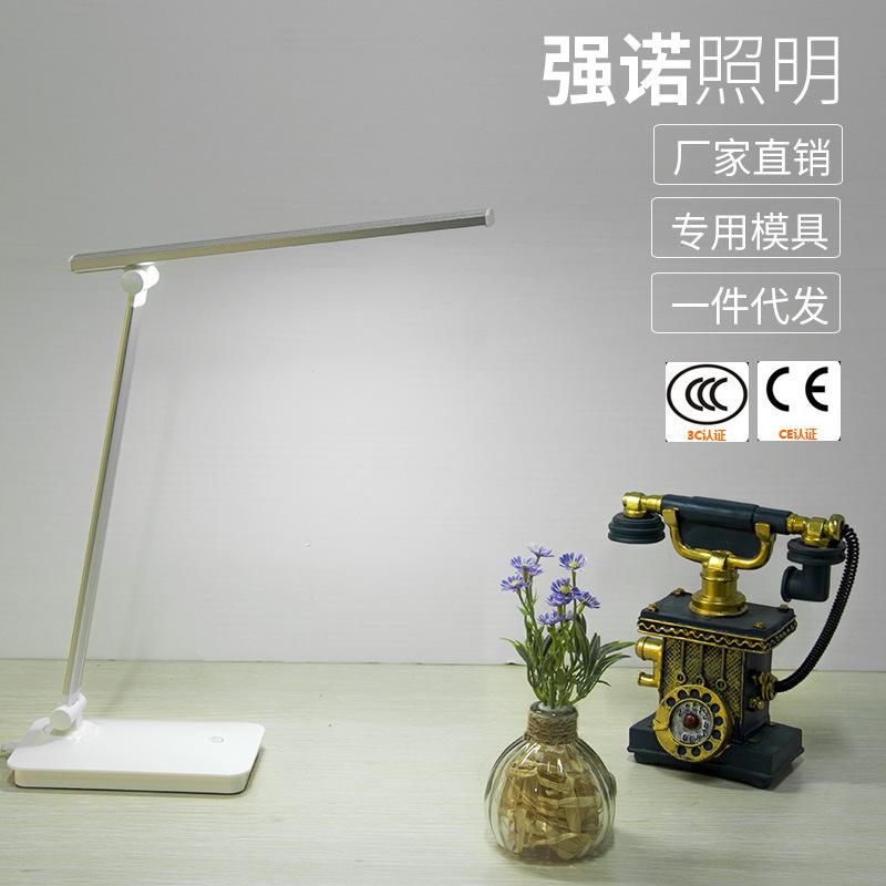 台灯 led 创意折叠调光学习护眼台灯厂家 礼品灯充电台灯小夜灯