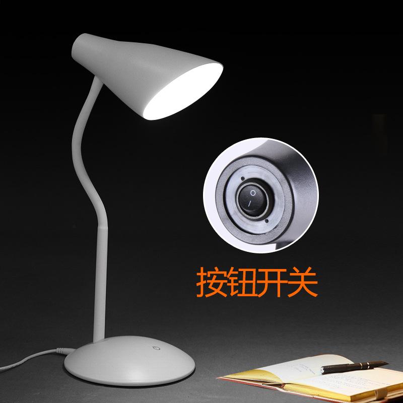 创意LED护眼台灯学生宿舍阅读台灯儿童卧室床头夹子阅读台灯