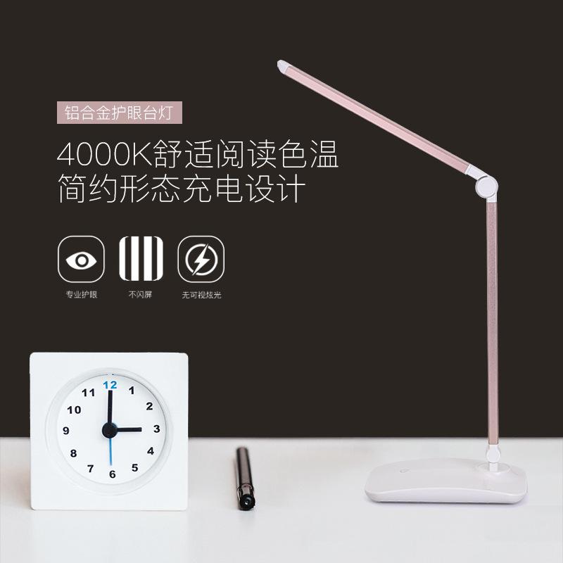 折叠充电式LED台灯 护眼学习灯厂家  礼品批发定制充电台风