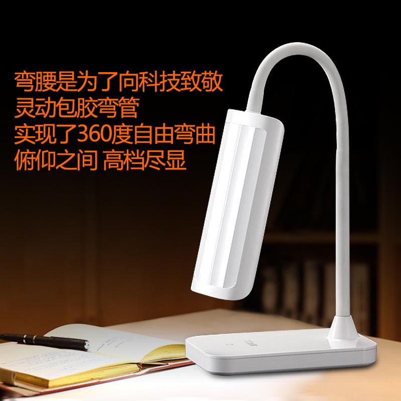 USB充电阅读台灯学习工作办公触摸台灯LED调光护眼台灯厂家