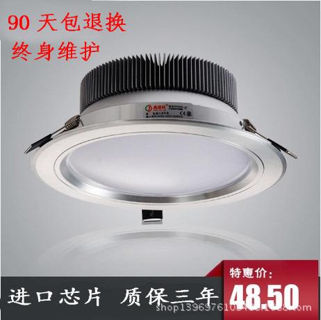 逸轩照明 2.5寸3寸4寸5寸LED贴片厚料筒灯 服装店商场超市商用