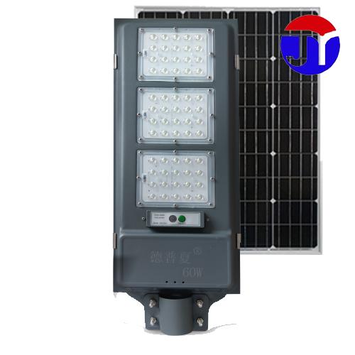 炬一照明 太阳能 60W 一体路灯铁艺