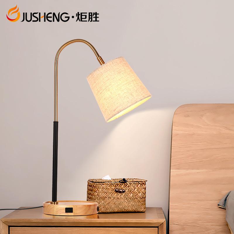 炬胜台灯护眼书桌灯 led北欧现代简约卧室床头灯创意温馨卧室灯
