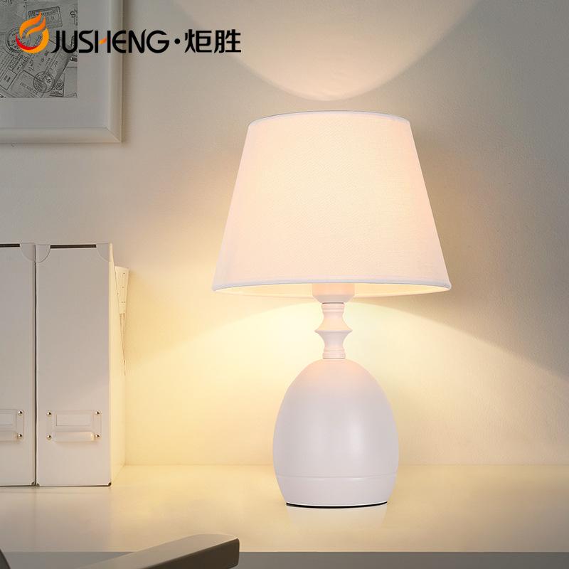 炬胜北欧台灯卧室床头柜灯 简约温馨家用现代个性艺术网红台灯