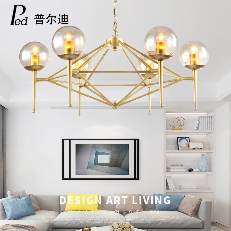 魔豆吊灯餐厅卧室北欧创意个性分子灯后现代风格金色玻璃客厅灯具