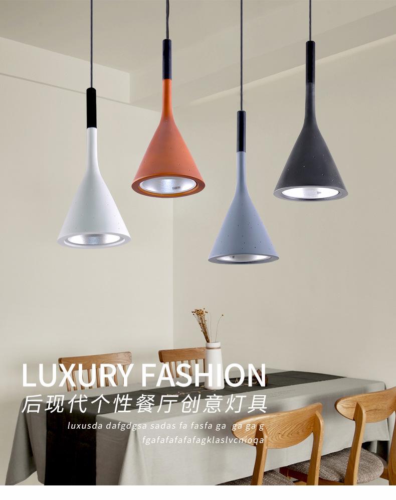 北欧床头卧室铝材吊灯现代简约创意个性餐厅家用吧台树脂单头吊灯