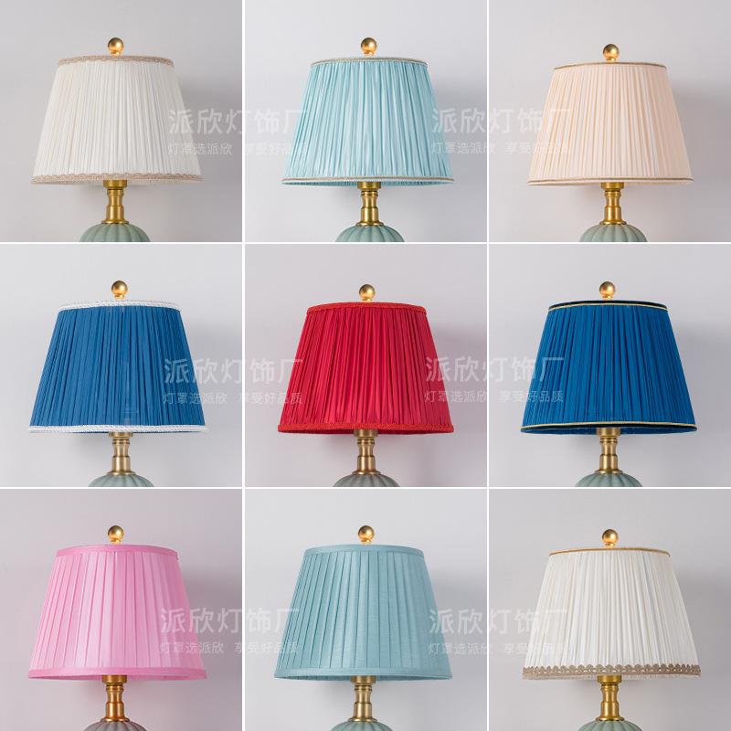 厂家直销可定做布艺十厘孔美式牛角叉支架台灯罩床头灯落地灯灯罩