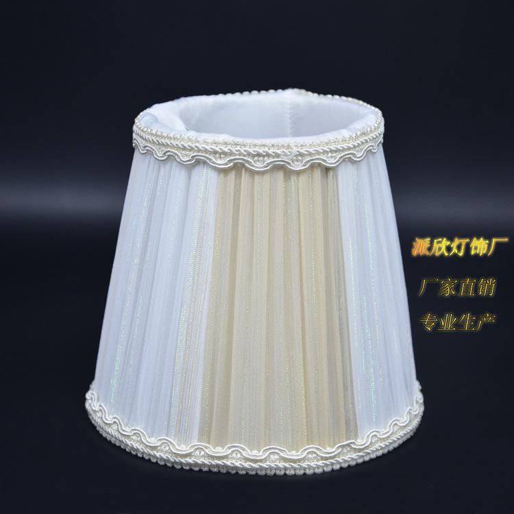 灯罩批发加工欧式水晶蜡烛吊灯壁灯灯罩 白杏两色布艺灯罩 手工布