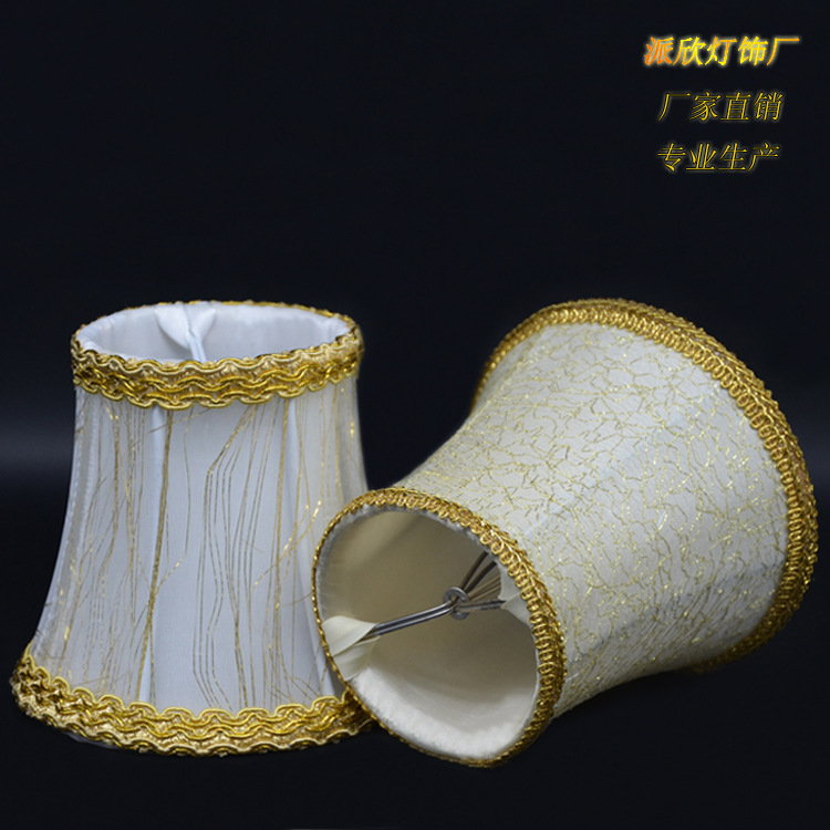 蜡烛水晶专用金网丝布艺灯罩夹泡布罩加工订做手工罩厂家直销批发