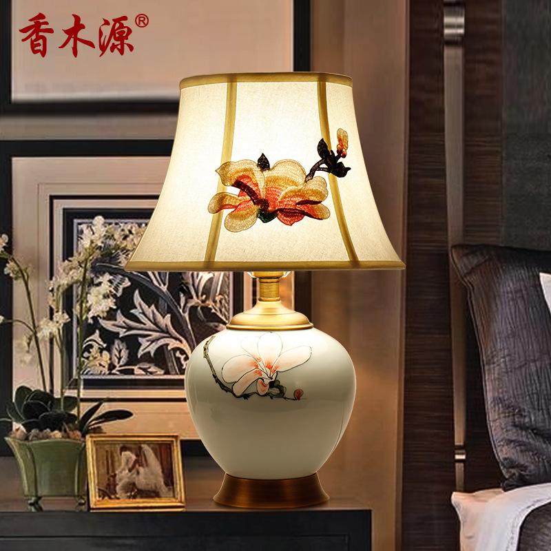 全铜新中式陶瓷台灯创意客台灯书房台灯卧室床头灯酒店前台灯7020