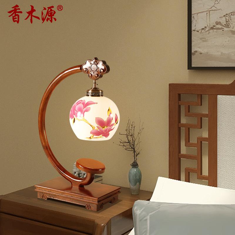 中式古典陶瓷台灯实木灯客厅装饰灯书房台灯卧室床头灯中国风7021