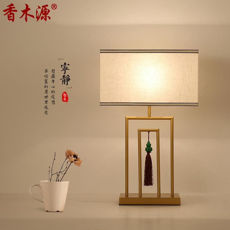 新中式客厅复古书房台灯禅意卧室结婚简约床头灯台灯温馨装饰7023