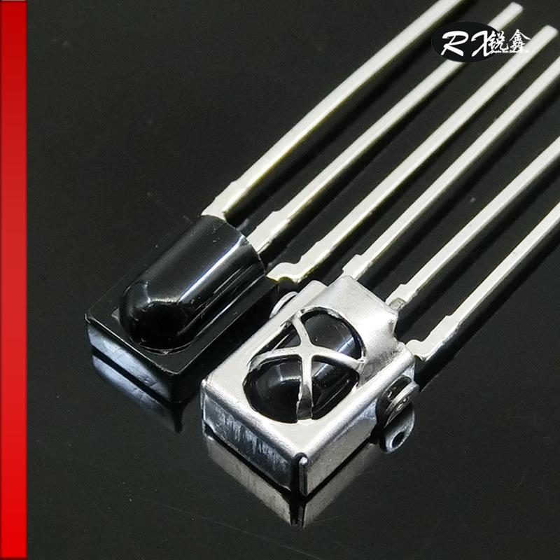 1738红外接收头带铁壳 鼻梁形遥控接收器 通用型铁头
