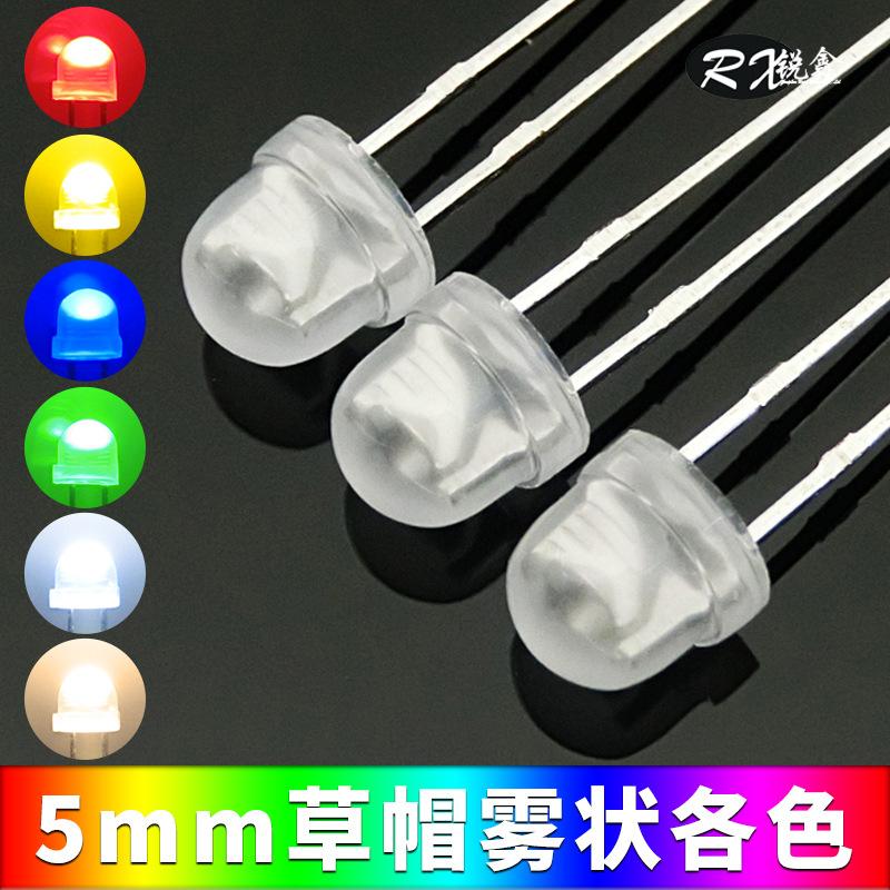 厂家供应 F5草帽灯5mm草帽雾状红/黄/蓝/翠绿/白/暖白光led灯珠
