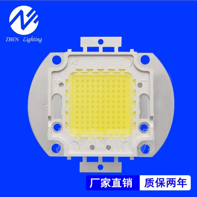 厂家直销晶瑞35mil 100WLED集成灯珠 大功率投光灯工矿灯集成光源