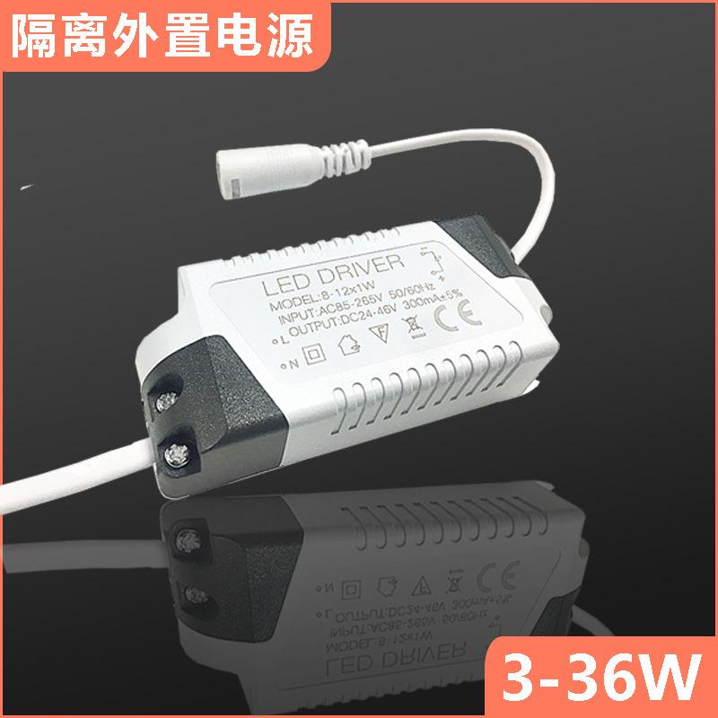 面板灯3w隔离驱动 8-12W外置DC头4-7w恒流宽压 led驱动电源平板灯