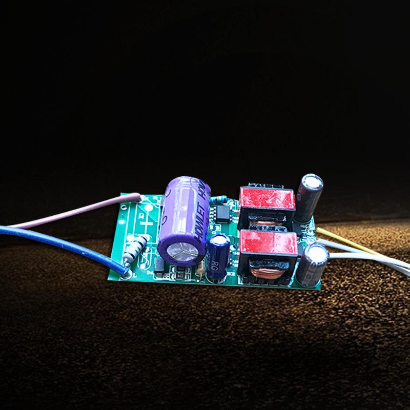 LED驱动电源 40-50W*2调光调色驱动电源 led通用开关电源适配器