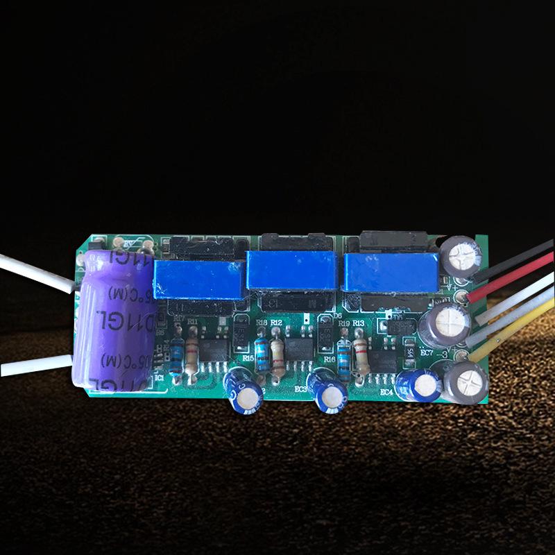 LED驱动电源开关分段系列 36-50W*3调光调色驱动 LED驱动电源供应
