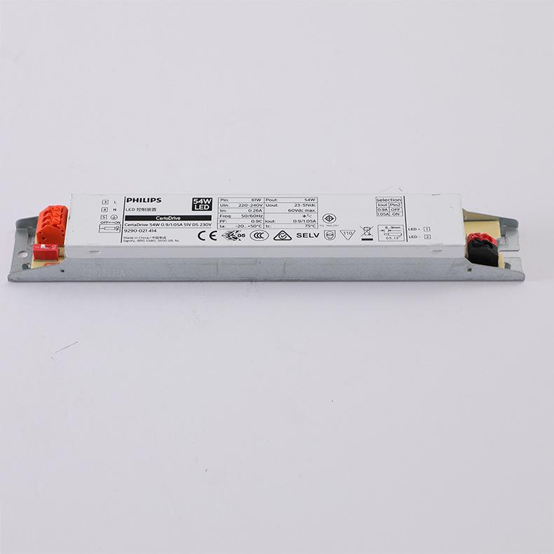 Philips飞利浦l面板灯内置驱动CertaDrive 8W 0.2A 40Vcb认证