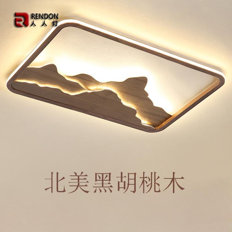 北欧新中式led大客厅吸顶灯卧室山水禅意中国风设计师家用方形灯
