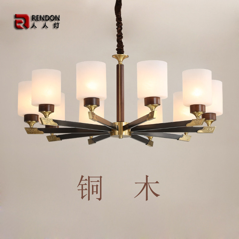 新中式吊灯led客厅顶灯新款大气胡桃木色餐厅主卧灯设计师大厅灯