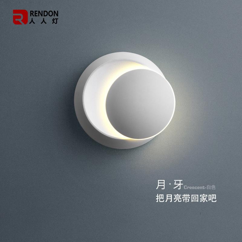 仿意大利设计师月亮概念日食壁灯北欧过道走廊楼梯展厅床头月食灯