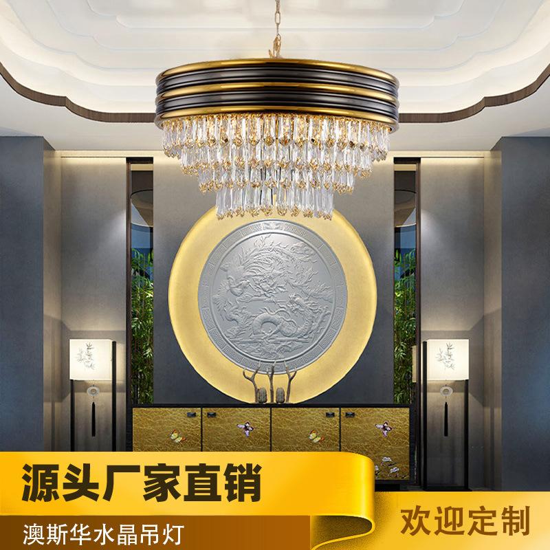 现代轻奢水晶吊灯 客厅餐厅水晶吊灯