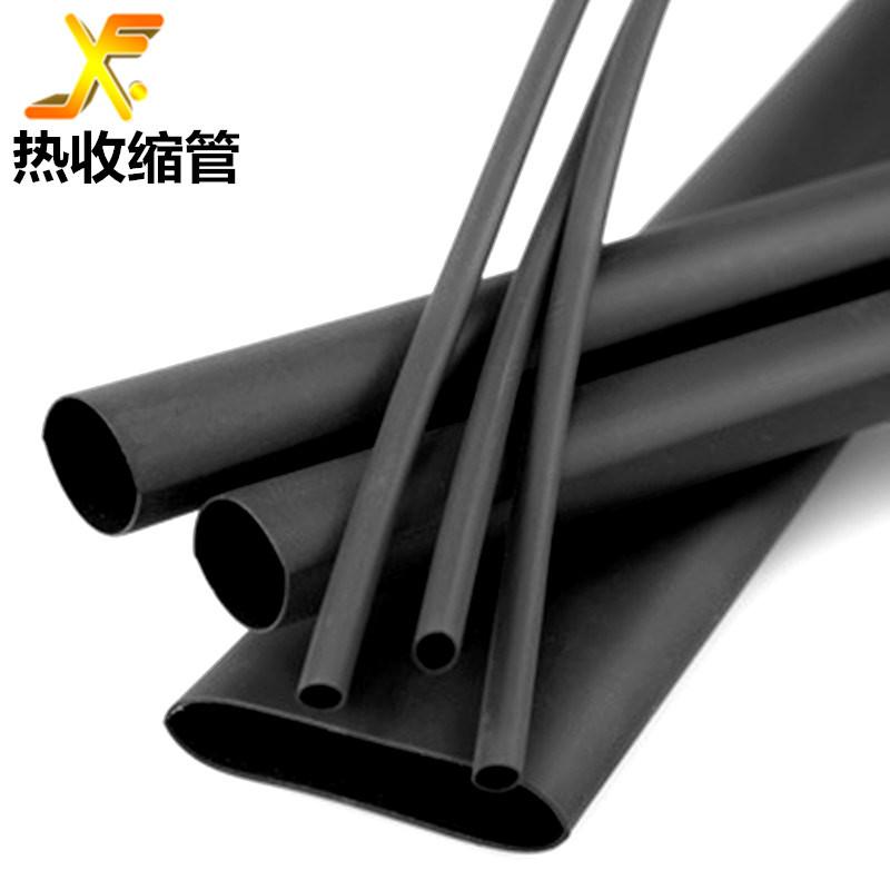 热收缩管环保绝缘套管电线接头保护皮套2:1对半收缩规格齐全