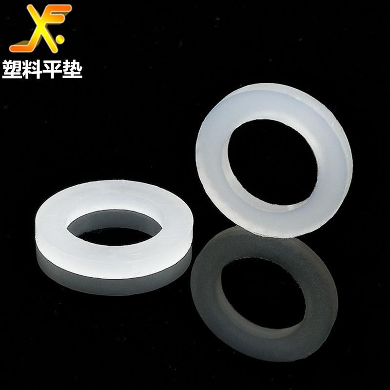 塑料平垫螺丝固定垫片绝缘介子规格多种咨询下单