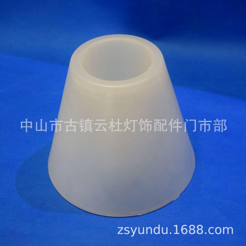 【灯罩】180*H150锥形简约风格灯罩餐吊灯罩落地灯罩台灯外壳罩
