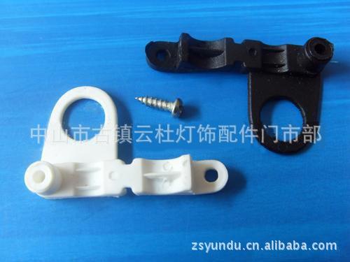 压线片/线夹/锁线器/压线板3分/4分/251线夹 黑色 /白色/透明