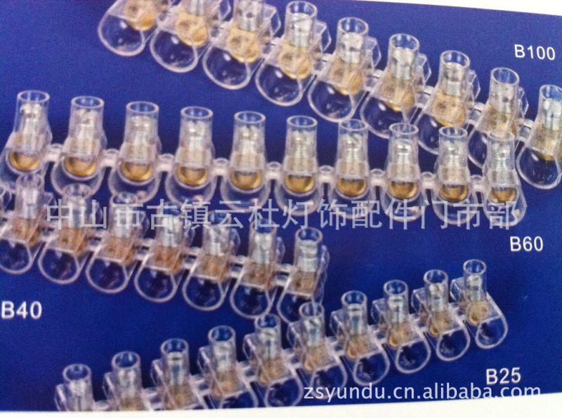 接线端子台 欧式 透明外壳内芯铜端子 B25/B40/B60/B100