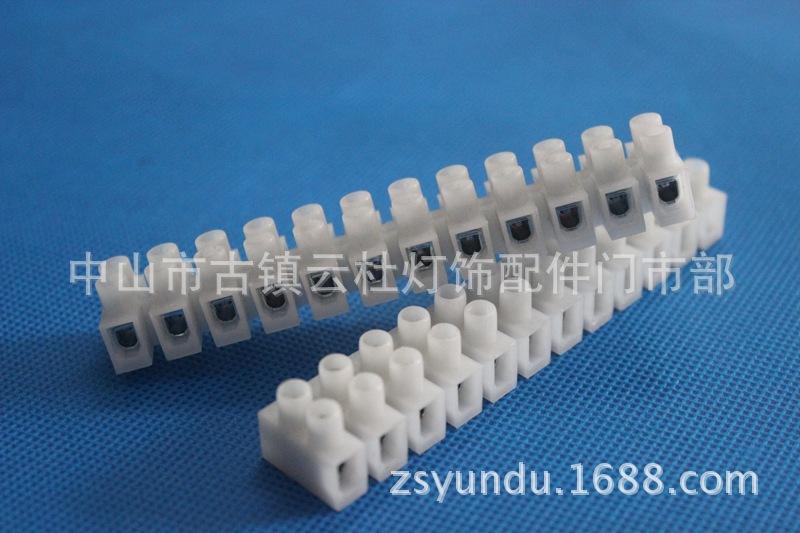 端子台连接器接线柱 PA7/PA8-12P 可裁切两位三位