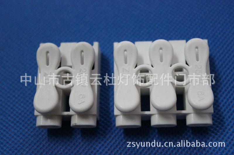 按压式端子台 两位三位简易型接线端子