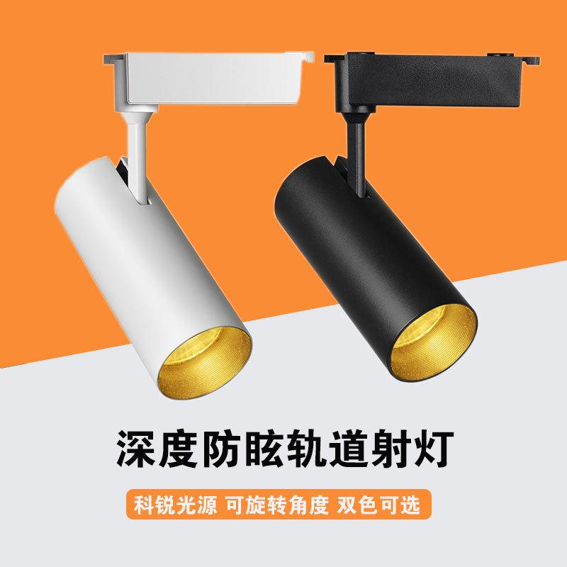 射灯led轨道灯组合明装背景墙聚光服装店铺商用导轨式COB筒灯