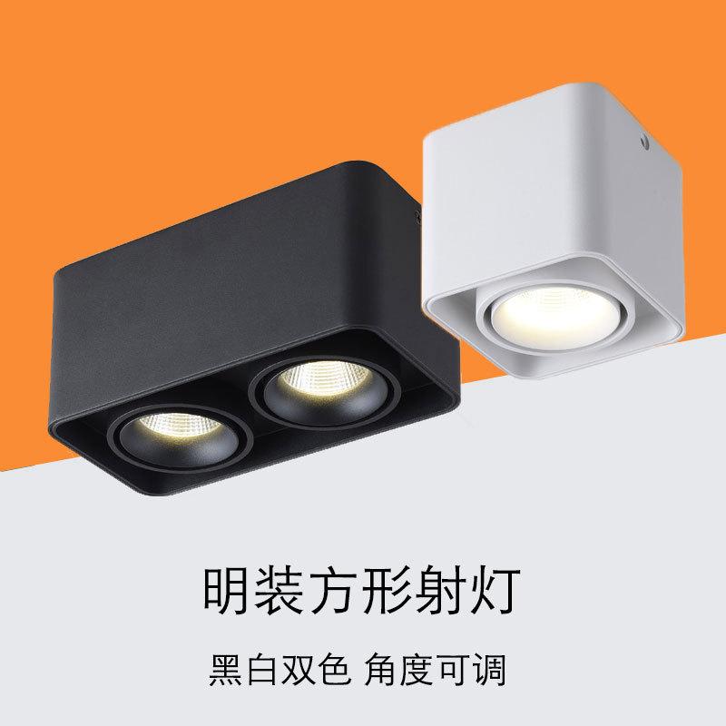 明装筒灯方形双头斗胆灯可调角度吸顶式单头COB射灯客厅商场灯具