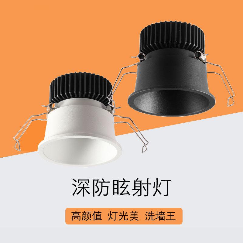 LED射灯COB光源天花灯防眩光洗墙灯洒店商场客厅背景墙窄边框筒灯