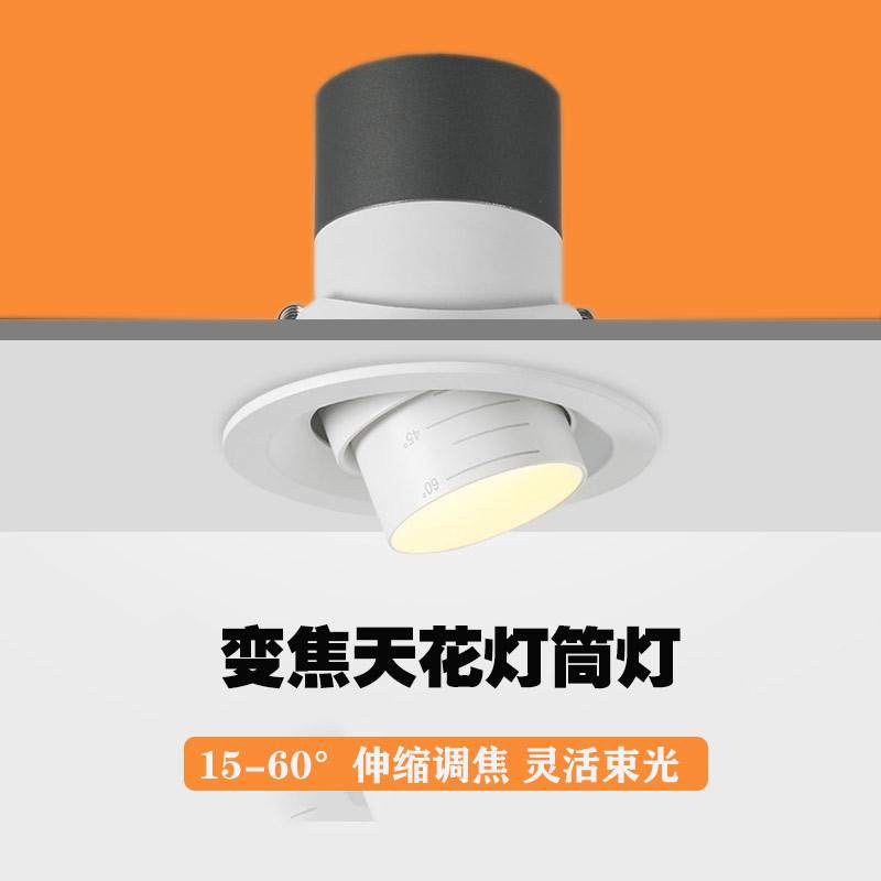 调焦射灯led天花灯店铺商用玄关灯过道可调角度超亮聚光服装店
