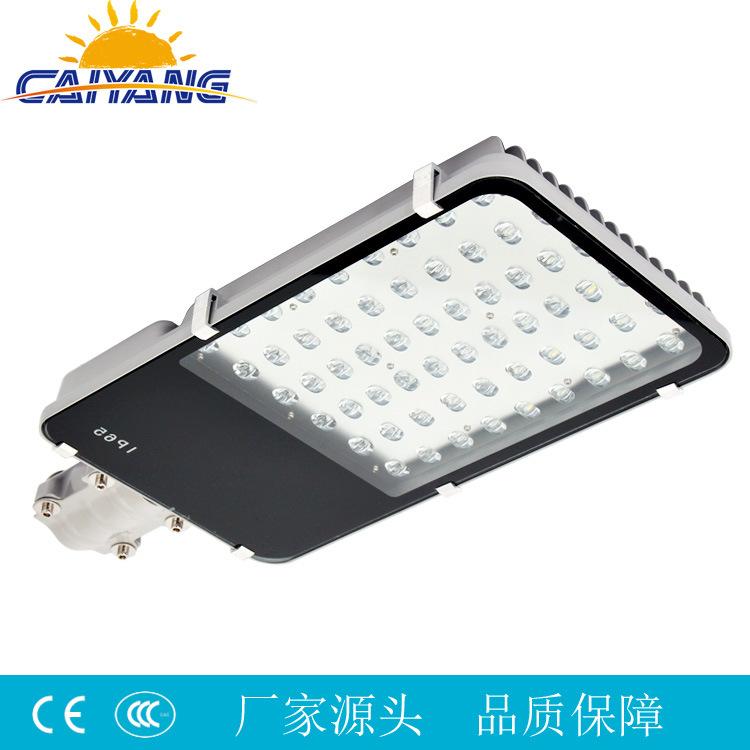 高质量LED路灯,60W小金豆路灯,LED60W牙刷路灯,太阳能路灯头