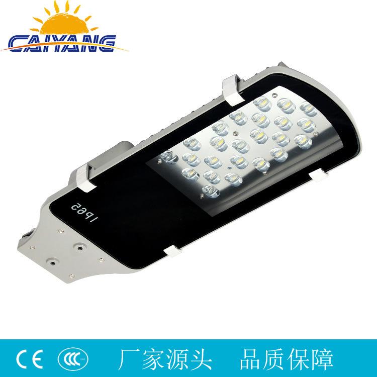 特价销售LED路灯,24W牙刷路灯头,LED太阳能路灯头,LED道路灯