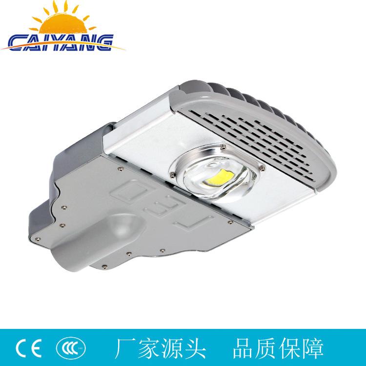 厂家生产批发LED路灯,50W路灯,集成模组路灯头,LED道路灯.....