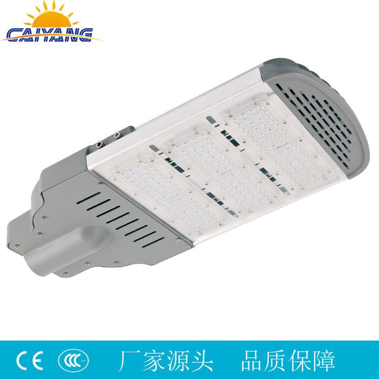 新款模组路灯,led路灯,90W/150W模组路灯头,厂家生产批发.....
