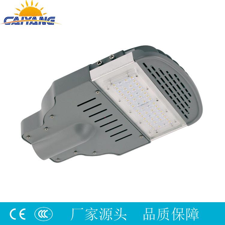 新款模组路灯,led路灯30W50W模组路灯头,厂家生产批发......