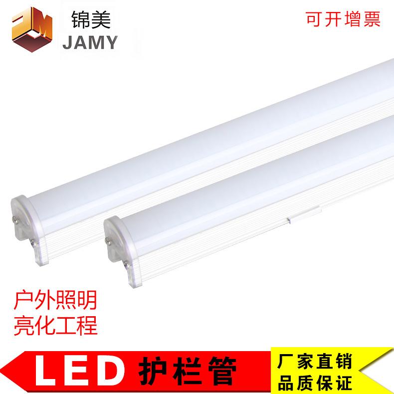 厂家直销led12W 15W内控外控RGB护栏管户外广告轮廓铝槽线条灯