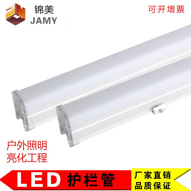 led数码管单色RGBW护栏管户外防水霓虹灯桥梁轮廓灯管厂家直销