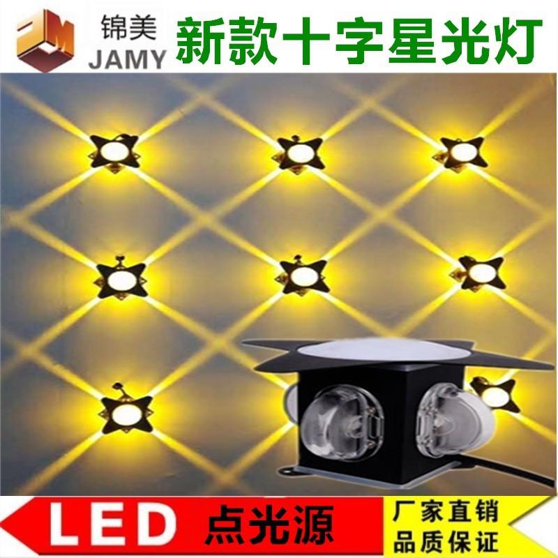 新款十字星光灯 LED楼盘亮化户外一束光七彩RGB点光源厂家直销