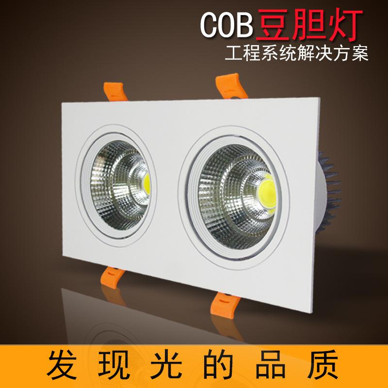 COB 豆胆灯双头led斗胆灯5W7W12W三头射灯LED格栅灯单头嵌入式灯